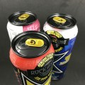 Rockstar Energy adopts Ardagh Group's beverage end technologies for Rock am Ring promotion