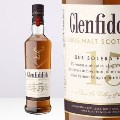 Ardagh and Glenfiddich nod to heritage